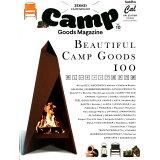 キャンプ・グッズ・マガジン(vol.10) 美しいキャンプ道具百選 (ATMムック Cal特別編集)