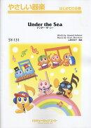 SY131 アンダーザシー Under the Sea