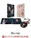 【楽天ブックス限定先着特典+先着特典】ファーストラヴ 豪華版【Blu-ray】(L判ブロマイド2枚セット(TypeA)+オリジナル…