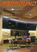PRO SOUND (プロサウンド) 2014年 06月号 [雑誌]