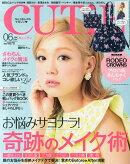 CUTiE (キューティ) 2014年 06月号 [雑誌]