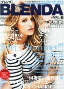 BLENDA (ブレンダ) 2014年 06月号 [雑誌]