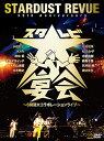 35th Anniversary スタ☆レビ大宴会 〜6時間大コラボレーションライブ〜 [ STARDUST REVUE ]