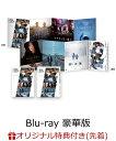 【楽天ブックス限定先着特典】シネマファイターズ Blu-ray(豪華版)(ポストカード付き)【Blu-ray】 [ AKIRA ]