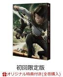 【楽天ブックス限定全巻購入特典対象】TVアニメ「進撃の巨人」 Season3 1(初回限定版)