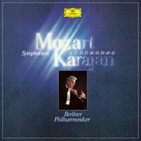 モーツァルト:後期交響曲集(全9曲) [ ヘルベルト・フォン・カラヤン ]