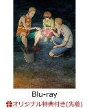 【楽天ブックス限定先着特典】アニメ「風が強く吹いている」 Vol.5 Blu-ray 初回生産限定版(オリジナルマグネットシ…