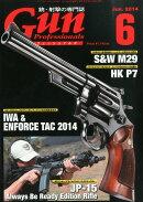 Gun Professionals (ガン プロフェッショナルズ) 2014年 06月号 [雑誌]