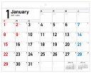 書き込み式シンプルカレンダー[リングレスタイプ/B4ヨコ](2017) ([カレンダー])