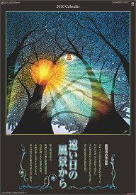 藤城清治作品集 遠い日の風景から(2020年1月始まりカレンダー)