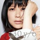 30 y/o (2CD)