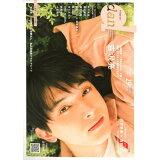 TVガイドdan(Vol.29(MARCH 20) 吉沢亮 (TOKYO NEWS MOOK)