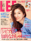 LEE (リー) 2014年 06月号 [雑誌]
