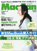 Mac Fan (マックファン) 2015年 06月号 [雑誌]