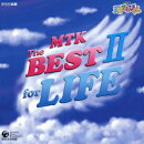 NHK 天才てれびくん MTK The BEST 2 for LIFE