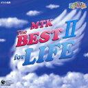 NHK 天才てれびくん MTK The BEST 2 for LIFE [ (オムニバス) ]