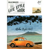 VOLKSWAGEN LIFE STYLE BOOK(Vol.7) (ATM MOOK Cal特別編集)