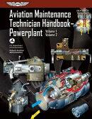 Aviation Maintenance Technician Handbook?powerplant Ebundle: Faa-H-8083-32 (Volumes 1 & 2)