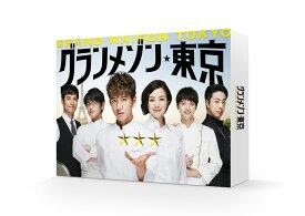 グランメゾン東京 DVD BOX [ 木村拓哉 ]