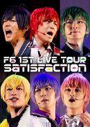 おそ松さん on STAGE F6 1st LIVEツアー Satisfaction【Blu-ray】
