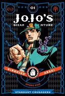 JOJO'S BIZARRE ADVENTURE:STARDUST #01(H)