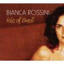 キス オブ ブラジル