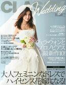CLASSY. Wedding (クラッシィウェディング) 2015年 06月号 [雑誌]