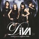 月の裏側 初回生産限定盤ジャケットA(CD+DVD)