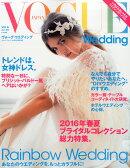 VOGUE WEDDING (ヴォーグウェディング) 2015年 06月号 [雑誌]
