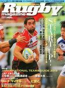 Rugby magazine (ラグビーマガジン) 2015年 06月号 [雑誌]