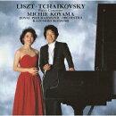 リスト&チャイコフスキー:ピアノ協奏曲