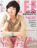 LEE (リー) 2015年 06月号 [雑誌]