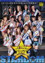STARDOM 5★STAR GP 2016 [ (格闘技) ]