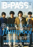 BACKSTAGE PASS (バックステージ・パス) 2015年 06月号 [雑誌]