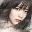 Do me a favor (初回限定盤 CD+Blu-ray)