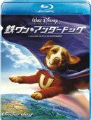 鉄ワン・アンダードッグ【Blu-rayDisc Video】