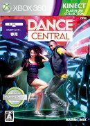 Dance Central プラチナコレクション