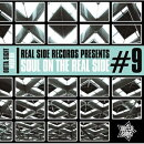 【輸入盤】Soul On The Real Side #9