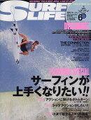 SURFIN' LIFE (サーフィンライフ) 2016年 06月号 [雑誌]
