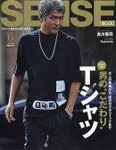 SENSE (センス) 2016年 06月号 [雑誌]