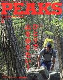 PEAKS (ピークス) 2016年 06月号 [雑誌]