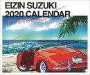 鈴木英人(2020年1月始まりカレンダー)