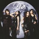 月の裏側 初回生産限定盤ジャケットB(CD+DVD)