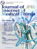 Journal of Internet of Medical Things(Vol.1 No.1(2018)