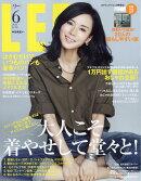 LEE (リー) 2016年 06月号 [雑誌]