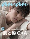 an・an (アン・アン) 2016年 6/1号 [雑誌]