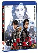 探偵はBARにいる3 Blu-ray通常版【Blu-ray】