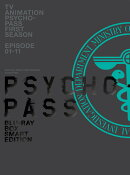 PSYCHO-PASS サイコパス 新編集版 Blu-ray BOX Smart Edition【Blu-ray】