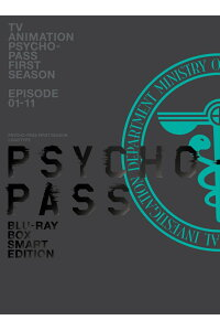 PSYCHO-PASSサイコパス新編集版Blu-rayBOXSmartEdition【Blu-ray】[浅野恭司]