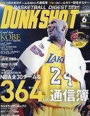 DUNK SHOOT (ダンクシュート) 2016年 06月号 [雑誌]